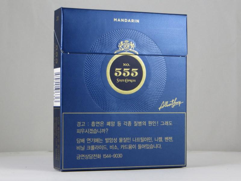Types of Parliament menthol cigarettes
