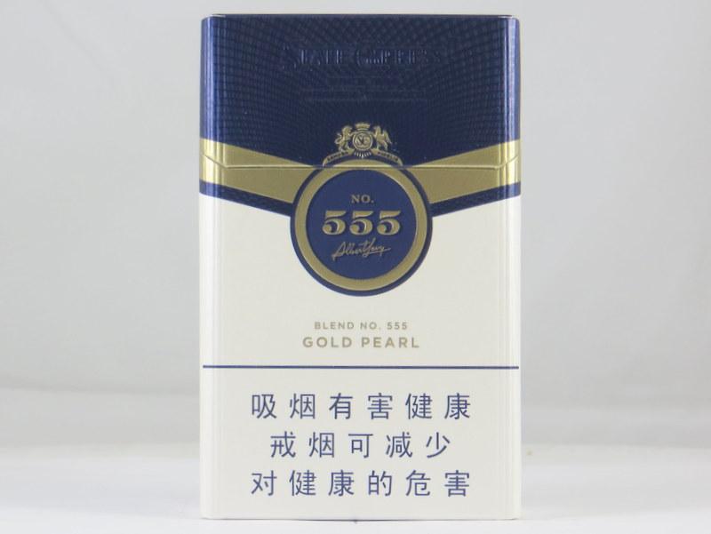 555 China W1 02